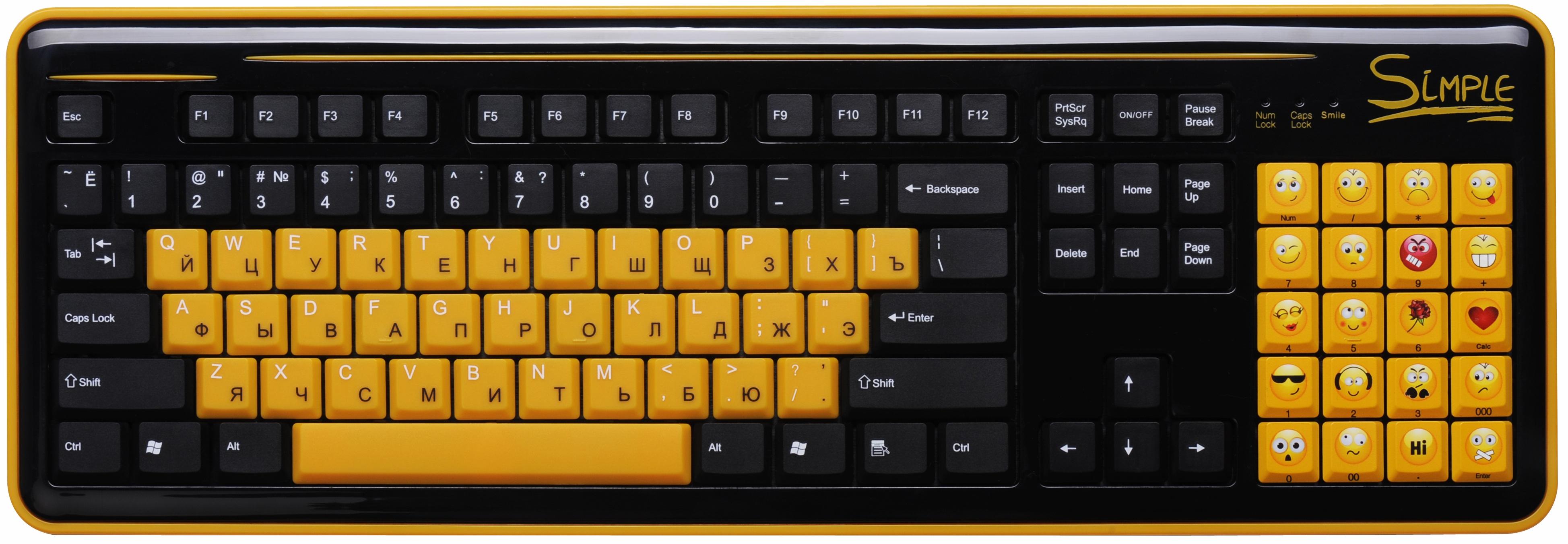Клавиатура со смайликами со смайлами на компьютер