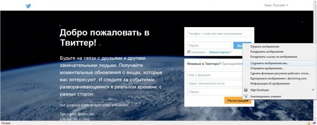 """Пункт """"Информация о странице"""""""
