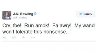 Скриншот твита Джоан Роулинг с анаграммой