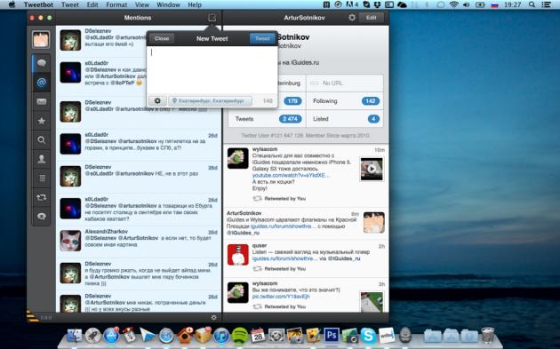 Интерфейс Твиттер-клиента Tweetbot