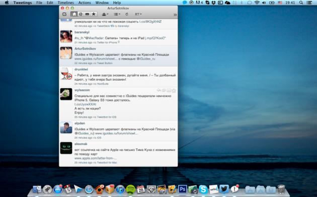 Интерфейс Твиттер-клиента Tweetings