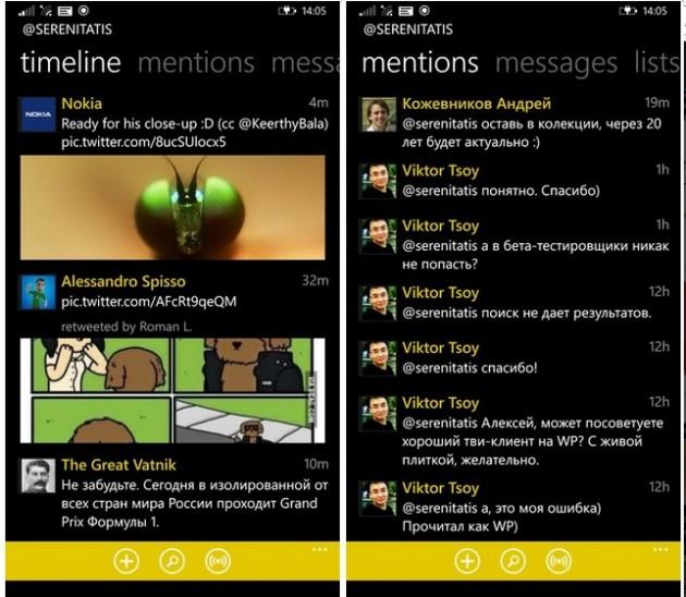 Интерфейс клиента MeTweets для ОС Windows Phone