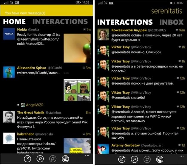 Интерфейс клиента Twabbit для Windows Phone
