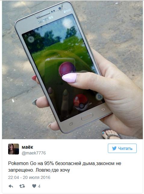 Снимок экрана (540)