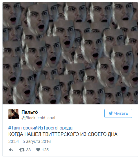 Снимок экрана (565)