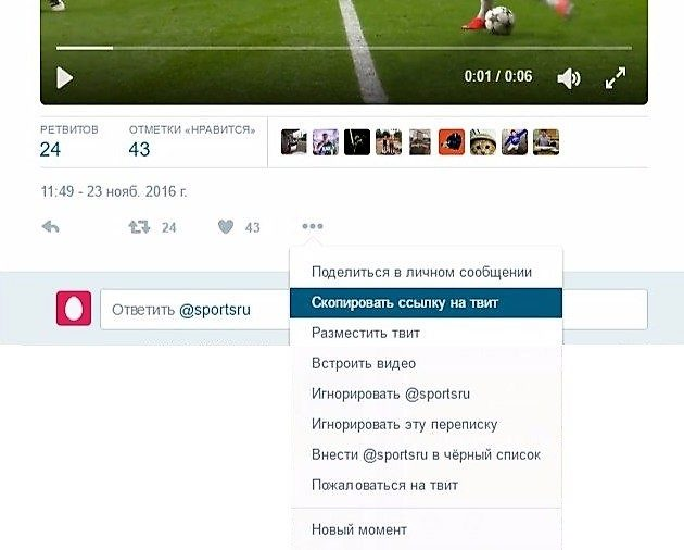 Как скачать видео с твитера на компьютер
