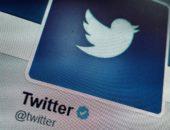 Галочка твиттера