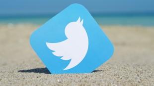 Твиттер тренды