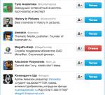 Назойливые  ретвитеры в twitter-ленте: объявляем генеральную уборку!
