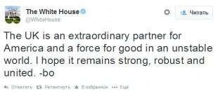 Скриншот твита Обамы